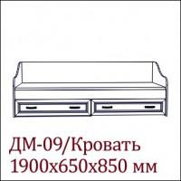ДМ-09 Кровать (Без матраца 0,8*1,86 )