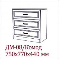 ДМ-08 Комод