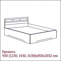 Кровать двойная (Без матраца 1,4*2,0)