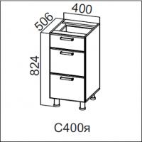 Стол-рабочий 400 (с ящиками)