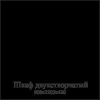 Шкаф двухстворчатый МС ГОРОД