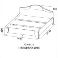 Кровать двойная (Без матраца 1,6*2,0)