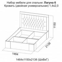 Кровать двойная (универсальная) (Без матраца 1,4*2,0)