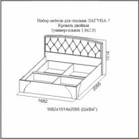 Кровать двойная (универсальная) с пуговицами (Без матраца 1,6*2,0)