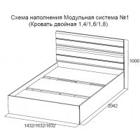 Кровать двойная 1,4 МС №1