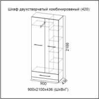 Шкаф 2-х ств. комбинированный (420) МС Ницца