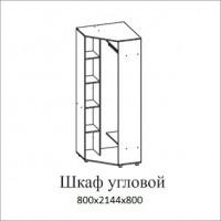 Шкаф угловой МДФ