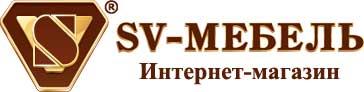 """Интернет-магазин  """"SV-Мебель ЦФО"""""""
